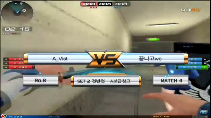 2015 서든어택 스쿨리그  끝나고wc vs A_Vist