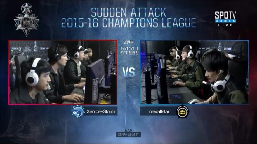 1주차 일반부 16강 A조 1경기  Xenics-Storm vs newalIstar