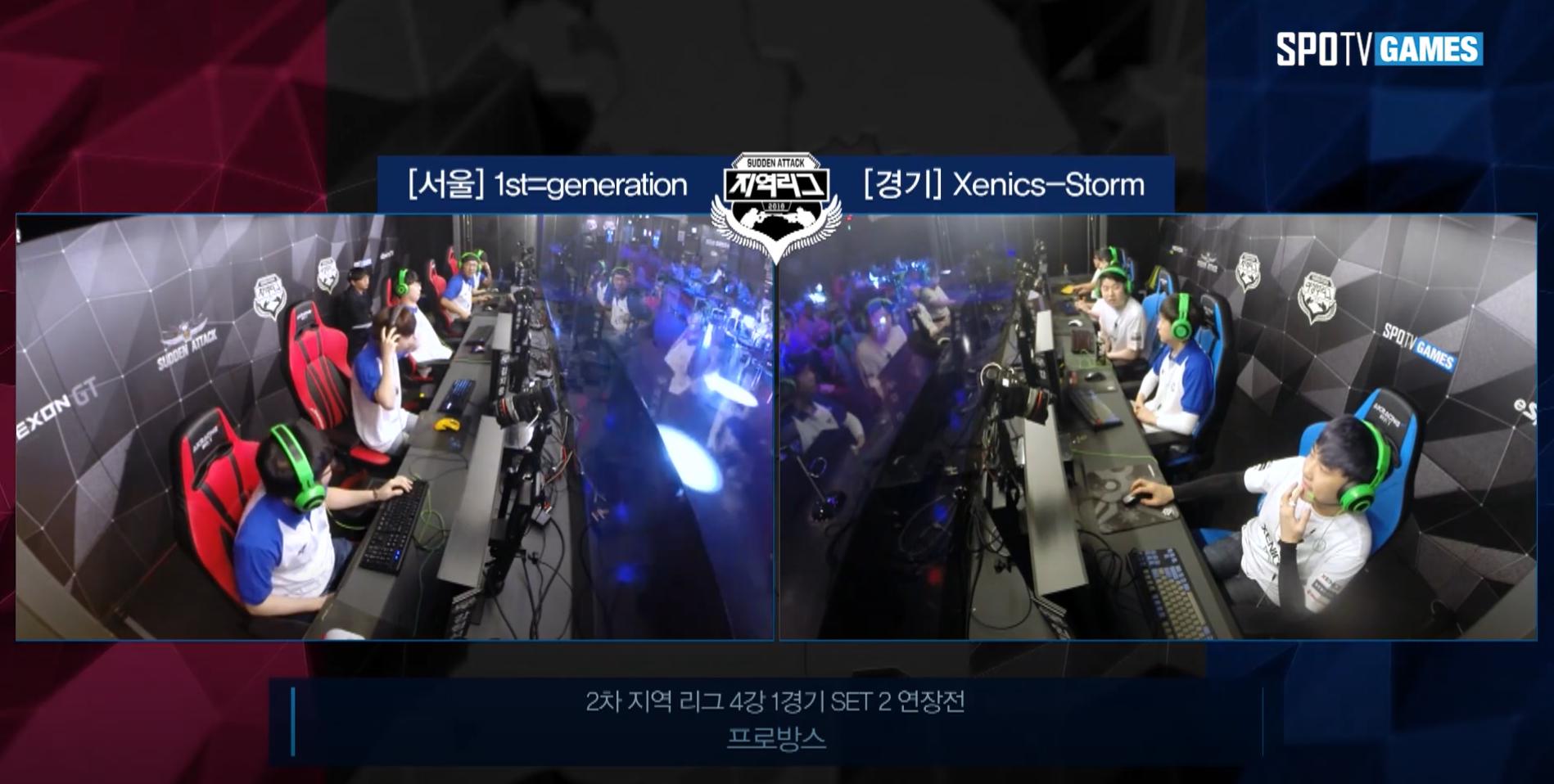 [서울] 1st=generation vs [경기] Xenics-Storm (데저트2/프로방스/샐리엄)