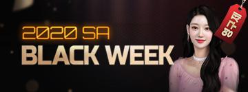 2020 SA Black Week!